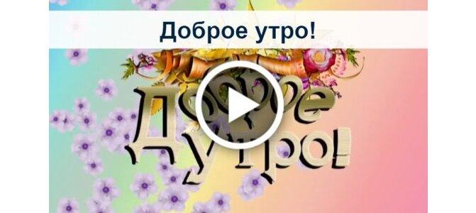 Музыкальные открытки на татарском доброе утро, рождения открытка лет