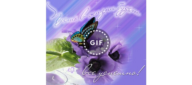природа лето бабочка цветок нет человек яркий лист ...: https://www.3d-galleru.ru/3D/image/priroda-leto-babochka-cvetok-net-chelovek-yarkij-list-nasekomoe-rastenie-prekrasnyj-37065/