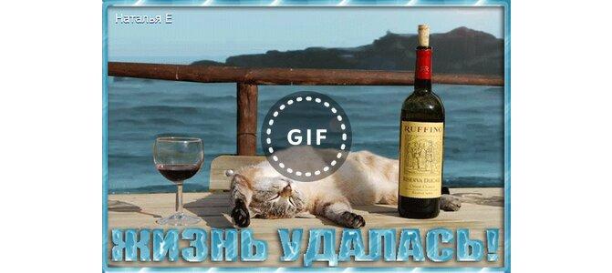 вино водоём нет человек напиток природа лето бутылка на ...: https://3d-galleru.ru/3D/image/vino-vodo-m-net-chelovek-napitok-priroda-leto-butylka-na-otkrytom-vozduxe-alkogol-puteshestvovat-49275/