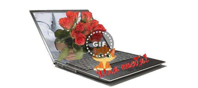 виртуальный друг вконтакте