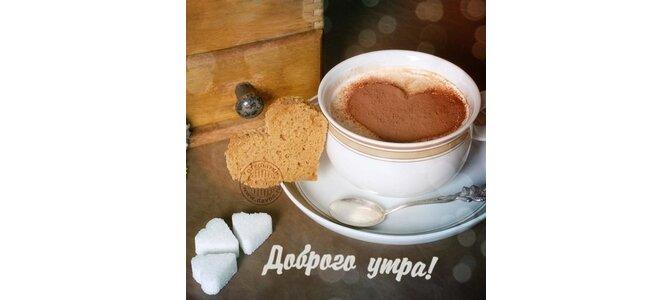 Открытки на осетинском языке с добрым утром, открытка своими