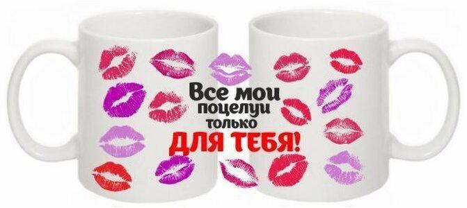 Открытка поцелуи для тебя, картинки