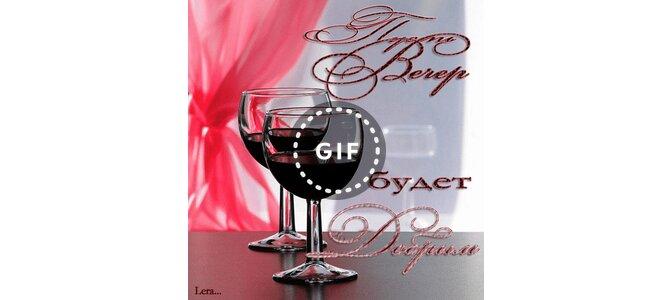 Любовный напиток - это двенадцать романтических историй и одновременно - дюжина винных этикеток