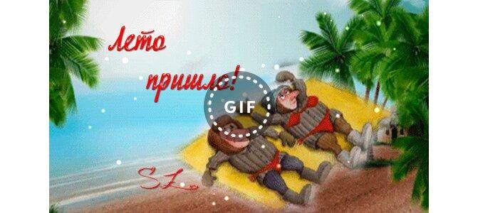 соревнование люди забава празднование мужчина отпуск ...: https://www.3d-galleru.ru/3D/image/sorevnovanie-lyudi-zabava-prazdnovanie-muzhchina-otpusk-puteshestvovat-vzroslyj-na-otkrytom-vozduxe-leto-85982/