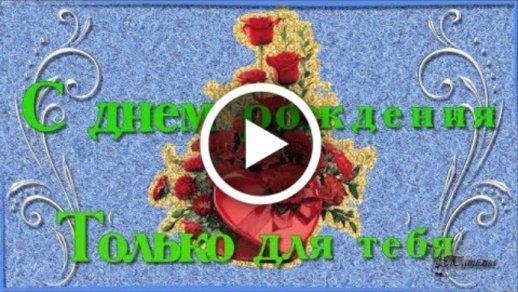 pozdravlenie-otkritka-s-pesnej foto 12