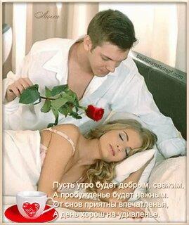 Порно Нежный Секс Кончил Внутрь