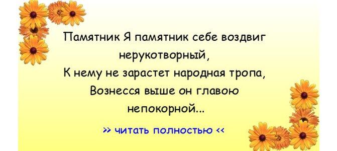 УПЦ КП Філарета просить суд заборонити передавати в користування іншим юрособам Михайлівський монастир - Цензор.НЕТ 5453